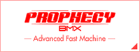 PROPHECY BMX Advanced Fast Machine